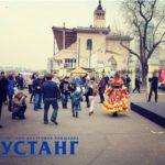 день цыган, всем вместе