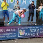 фестиваль этнических видов спорта