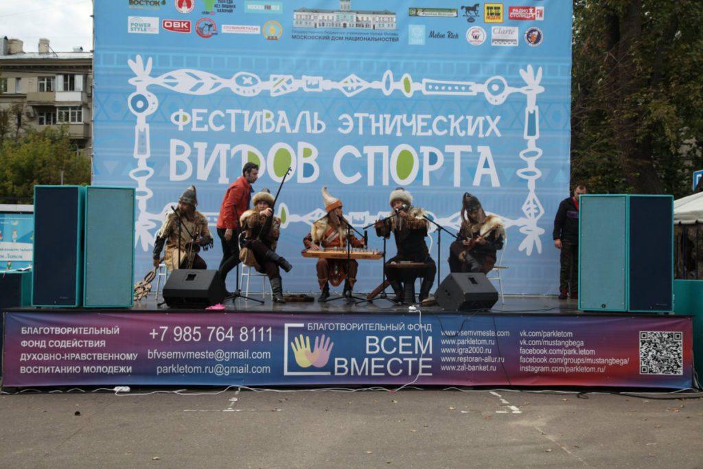 Фестиваль этнических видов спорта, всем вместе
