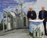 всем вместе, храм, Российский Инвестиционный Форум