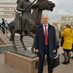 всем вместе, форум Астана,